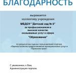 PROVIDER-AWARD-14408-376-060717121844 (1)